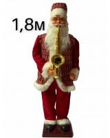 Дед Мороз высокий с саксофоном