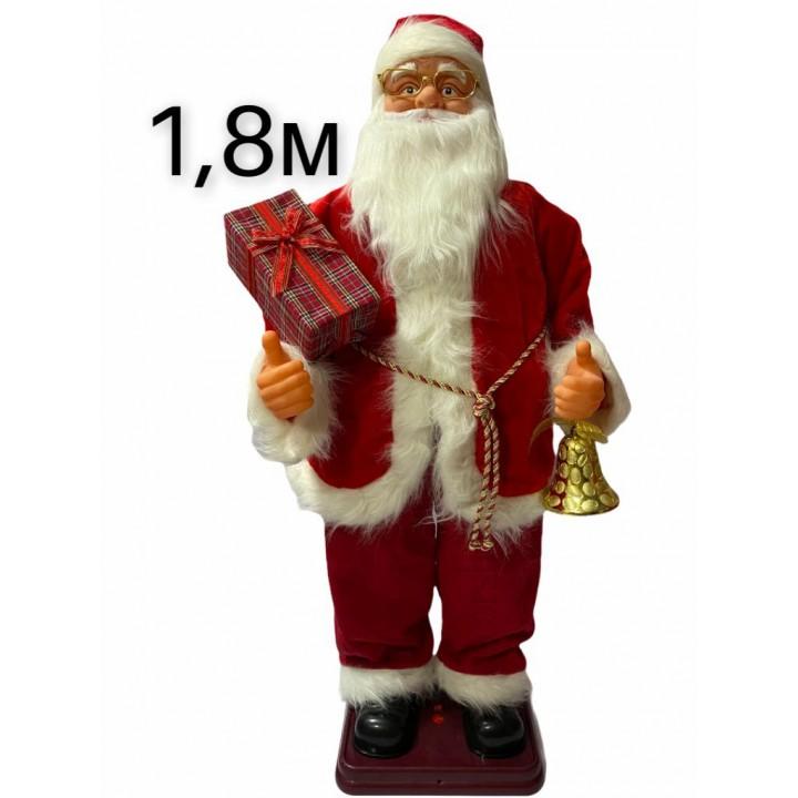 Высокий анимационный Дед  Мороз