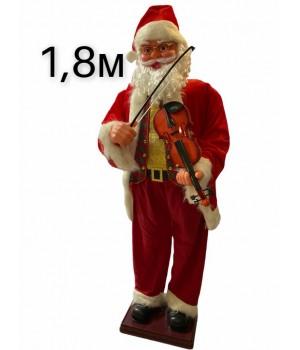 Дед Мороз музыкальный со скрипкой