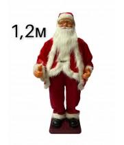 Танцующий Дед Мороз №1