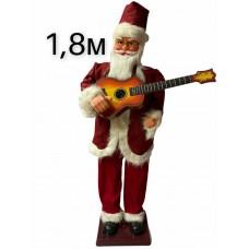 Дед Мороз музыкальный с гитарой